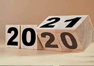 Leslie Wells Realty 2021 Market